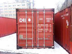 containere_de_vanzare